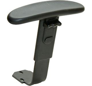 Adjustable Armrest